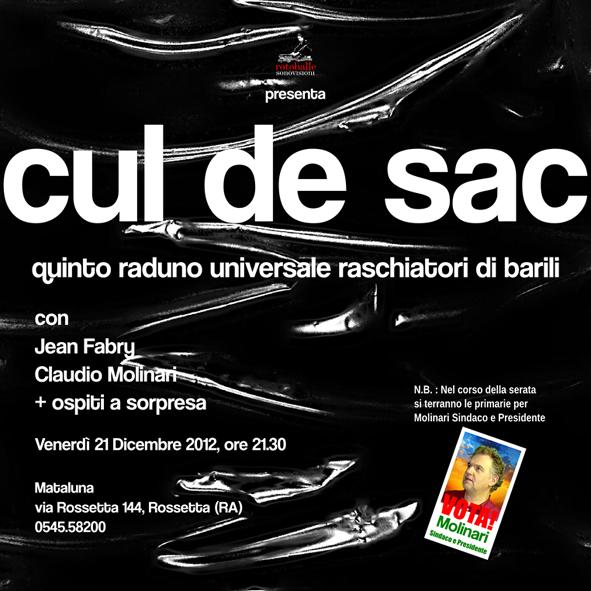 culdesac_web